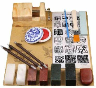 17-piece set for carving tools for beginners Make Stamps