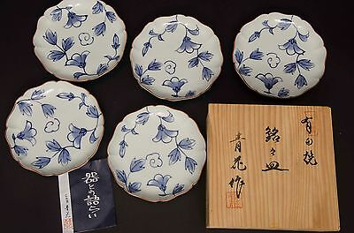 03 F/S Japanese Arita Porcelain Excellent Antique Set of 5 Dishes with Flowers