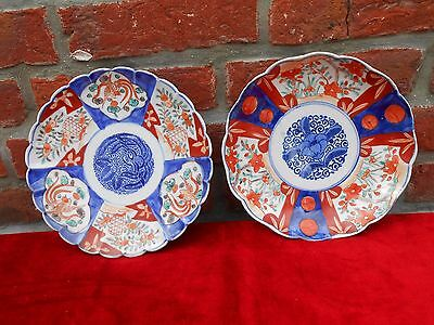 2 antique Imari porcelain japanese plates. XIXth C...Japan  Asia