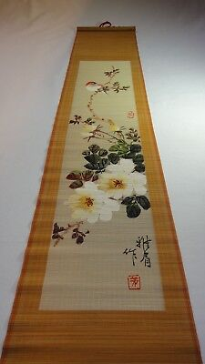 Japanese Bird and Bamboo Scroll Painting