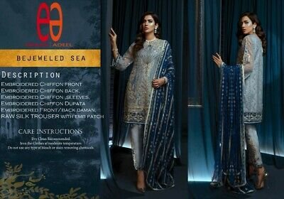 Pakistani Maya Ali 2018 Latest Net Embroidery Collection Shalwar Kameez