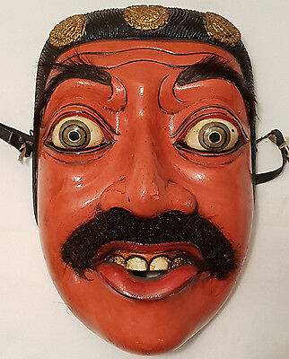 Antique Indonesian Java Ritual Wooden Mask