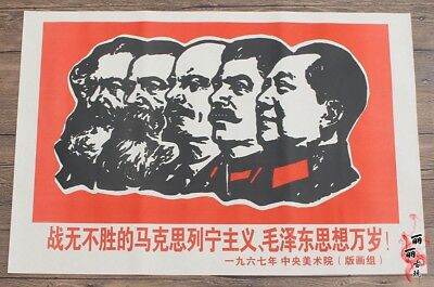 A Piece of China Cultural Revolution Chairman Mao Long Live Propaganda Poster d