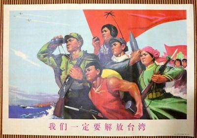 A Piece of China Cultural Revolution Long Live Propaganda Poster
