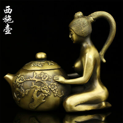 Collection Asian Chinese Brass Hand-carved Shih Tzu Teapot w Qianlong Mark