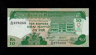 MAURITIUS  10 RUPEES ( 1985 )  A68 PICK # 35b UNC BANKNOTE.