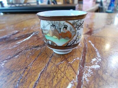 Antique Porcelain Kutani Sake Cup Hand Painted Artist Signed #2 of 3