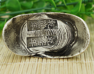 Folk collection  the Qing dynasty  The treasure of Guangxu  Silver ingot  a85