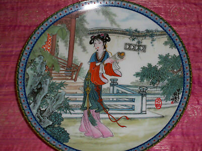 Beauties Of The Red Mansion Imperial Jingdezhen Porcelain Plate By Zhao Huimin