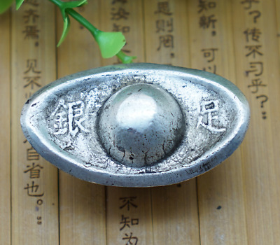 Folk collection  the Qing dynasty  Silver ingot