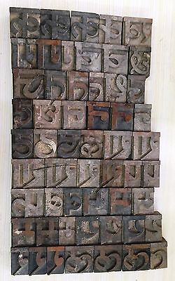 170 piece Vintage Letter Press Wooden Type Printing Blocks 48 mm Used #55105