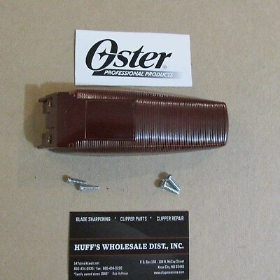 Oster Fast Feed Model 23  Part  Lower Burgandy housing and front and rear screws