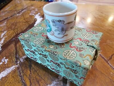 Sake Cup & Decorated Lined Asian Box