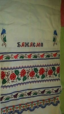 "Beautiful Vintage Hand Embroidered Linen Tablecloth 72"" BY 19""  DOILY"