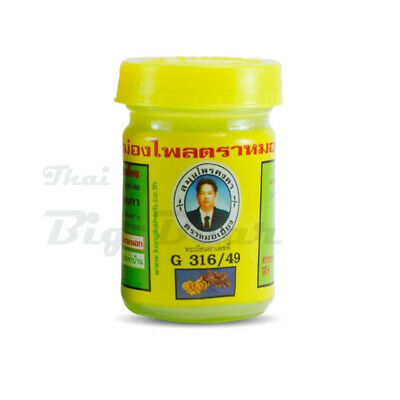MHO-IANG Yellow Balm PLAI Relieves Muscle Body Pain Aches