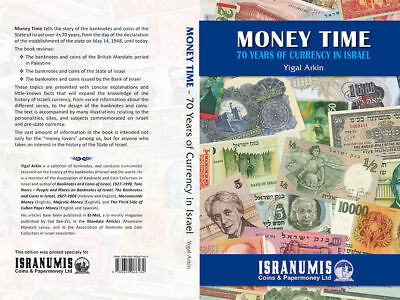 Israel 70 Anniversary Currency Book Money Time w/ Palestine Banknotes & Coin USA