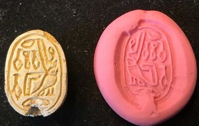 Ancient Egyptian Steatite Scarab With Crowned Falcon; Second Intermidiate Period