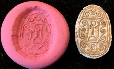 Ancient Egyptian Steatite Scarab With Cord Pattern; Second Intermidiate Period