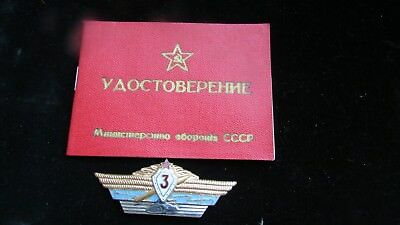 """RARE Soviet Russian USSR Army SPECIALIST of 3 class"""" Wings Pin Badge + Bookletl"""