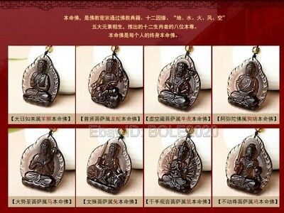 Natural Ice Obsidian Carved Chinese Fire Buddha Lucky Pendant + Beads Necklace