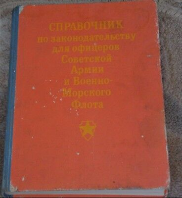 Handbook for officers of the Soviet army and Soviet Navy 1988