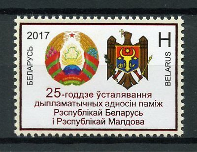 Belarus 2017 MNH Diplomatic Relations Moldova 1v Set National Emblems Stamps