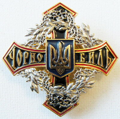 CHERNOBYL CROSS Disaster Liquidator Ukrainian Award Order Badge, numbered