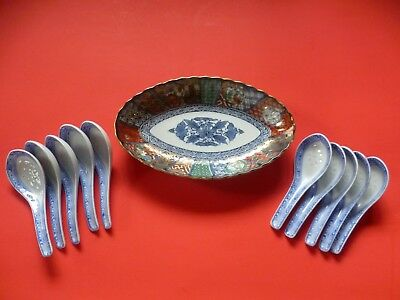 Antique Japanese Imari Bowl Table Soup Spoons Feng Long Signed Glazed Porcelain