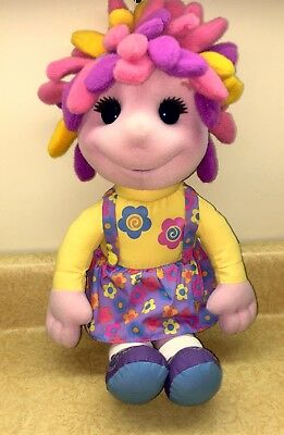 Perfect Vintage Hasbro 1995 Nickelodeon Allegras Window Plush