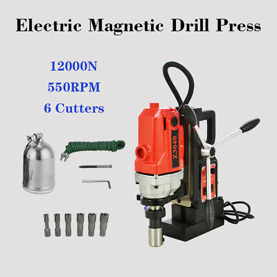 MD40 Magnetic Drill Press 6PCS 1 HSS Cutter Set Annular Cutter Kit Mag Drill