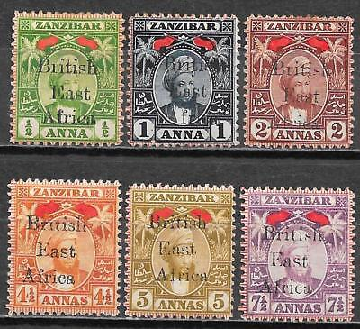 British East Africa stamps 1897 SG 80-85 MLH F/VF
