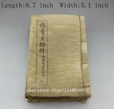 Antique Collection Medical book handwrite Do the old Thread-bound book