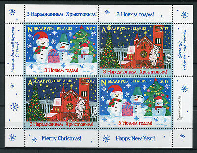 Belarus 2017 MNH Merry Christmas & Happy New Year 4v M/S Trees Snowman Stamps