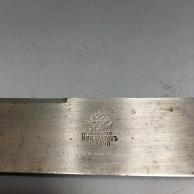Antique Russian 84 Silver Large Knife Khlebnikov