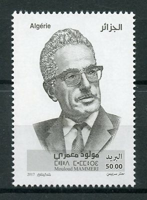 Algeria 2017 MNH Mouloud Mammeri Berber Writer 1v Set Writers Literature Stamps