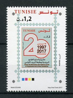 Tunisia 2017 MNH Stamp Printing 20 Years 1v Set Philately Stamps
