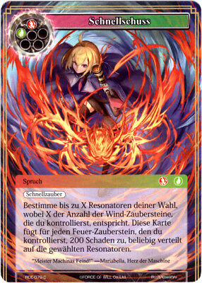 Force of Will TCG Map #rde-079 (