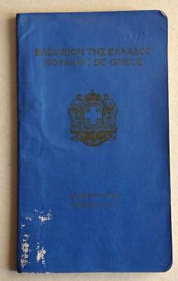 Greece  Greek  Expired   Passport 1969   Man Revenues