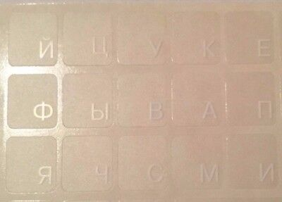 Russian Letters Keyboard Stickers ( White ) Transparent Aussie Stock Fast Post