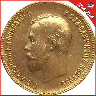 24-K Gold plated 1901 russia 10 Roubles gold Coin: