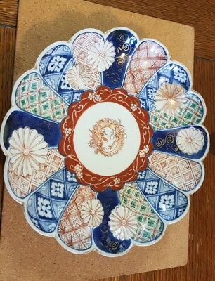 Antique Chinese plate Jiajing reign marks