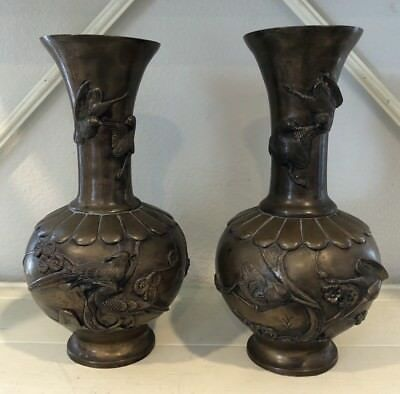Pair Antique Asian Japanese Chinese Bronze High Relief Bird Vases