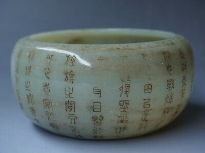 Chinese Exquisite Hand-carved Text carving Hetian jade Pen wash