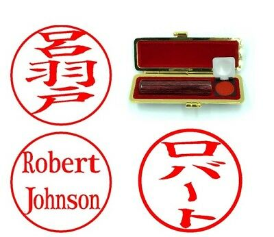 ORIGINAL JAPANESE NAME stamp/HANKO seal KANJI with case & ink pad saika