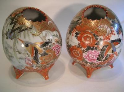 Antique Japanese Kutani Vases. Rare Egg Vases. Meiji Period. 19th C. Rare  (66)