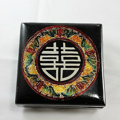 Vintage Asian Chinese Character Black Lacquerware Jewelry Box