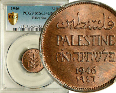 Pcgs Ms-65+ Palestine 1 Mil 1946 (Scarce This Nice!) Lots Of Red Copper!