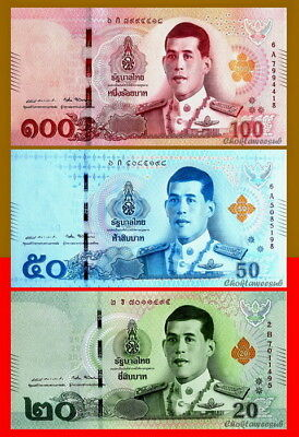 Thailand 2018 Set of 3 New 20, 50, 100 Baht Banknote Series 17 of King Vajiralon