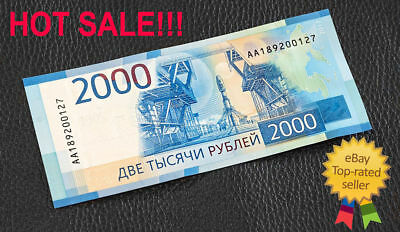 Russian 2000 rubles, NEW AND RARE AA series 2017, Be the first ! LOW PRICE NOW