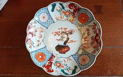 Large and impressive Antique Chinese or Japanese Charger Plate 30.5cm